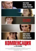 Kompensatsiya is the best movie in Anfisa Vistingauzen filmography.