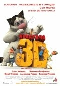 Kukaracha 3D is the best movie in Vasilisa Voronina filmography.
