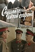 Slushayte, na toy storone film from Boris Yermolayev filmography.