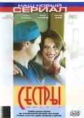 Sestryi  (mini-serial) is the best movie in Vadim Demchog filmography.