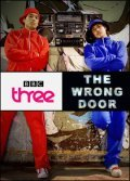 The Wrong Door - movie with Simon Greenall.