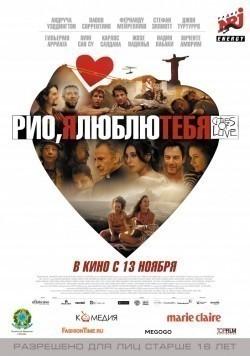 Rio, Eu Te Amo is the best movie in Fernanda Montenegro filmography.