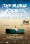The Burial Society - movie with David Paymer.