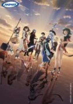 Tiâzu to tiara is the best movie in Kaori Nazuka filmography.