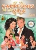 Campeones de la vida is the best movie in Laura Azcurra filmography.