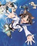 Sutoraiku uicchizu is the best movie in Saeko Chiba filmography.