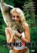 Robinzonka is the best movie in Viktoriya Lukina filmography.