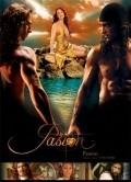 Pasión is the best movie in Sebastian Rulli filmography.