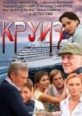 Kruiz is the best movie in Evgeniya Gladiy filmography.