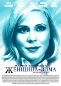 Jenschina-zima - movie with Marija Kulikova.