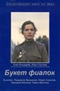 Buket fialok is the best movie in Yuri Sokolov filmography.