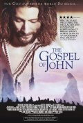 The Visual Bible: The Gospel of John - movie with Christopher Plummer.