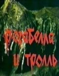 Rozabella i troll is the best movie in Igor Pavlov filmography.