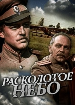 Raskolotoe nebo (mini-serial) - movie with Dmitri Mirgorodsky.