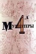 Mushketeryi 4 «A» is the best movie in Valeri Zubarev filmography.