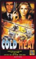 Cold Heat film from Ulli Lommel filmography.