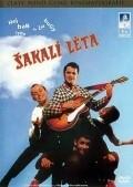 Sakali leta is the best movie in Sasa Rasilov filmography.