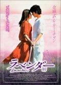Fan yi cho is the best movie in Pei-pei Cheng filmography.