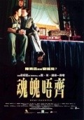 Wan bok lut chaai is the best movie in Christine Ng filmography.