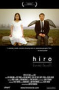 Hiro is the best movie in Paul King filmography.