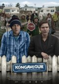 Kongavegur - movie with Daniel Bruhl.
