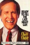 The Chevy Chase Show is the best movie in Chevy Chase filmography.