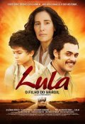 Lula, o Filho do Brasil is the best movie in Milhem Cortaz filmography.