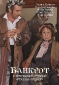 Bankrot is the best movie in Dmitriy Murashev filmography.