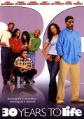 30 Years to Life is the best movie in Tracy Morgan filmography.