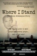 Where I Stand: The Hank Greenspun Story - movie with Anthony Hopkins.