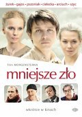 Mniejsze z1o - movie with Borys Szyc.