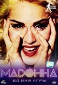Madonna: The Name of The Game - movie with Madonna.