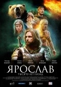 Yaroslav. Tyisyachu let nazad is the best movie in Vladimir Antonik filmography.