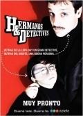 Hermanos y detectives is the best movie in Rodrigo De la Serna filmography.