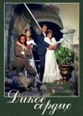 Corazón salvaje is the best movie in Enrique Lizalde filmography.