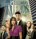 Pecados ajenos is the best movie in Sebastian Ligarde filmography.