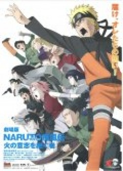 Gekijo-ban Naruto Shippuden: Hi no ishi wo tsugu mono is the best movie in Nana Mizuki filmography.