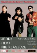 Jedna ruka netleska is the best movie in Ivan Trojan filmography.