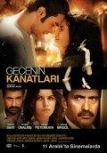 Gecenin kanatlari is the best movie in Yavuz Bingol filmography.