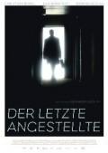 Der letzte Angestellte is the best movie in Christian Berkel filmography.