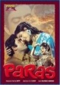 Paras - movie with Farida Jalal.