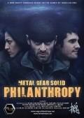 MGS: Philanthropy is the best movie in Lyusen Dodj filmography.