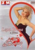 Hajde da se volimo is the best movie in Nikola-Kole Angelovski filmography.