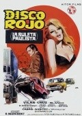 Disco rojo - movie with Paul Naschy.