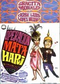 Operacion Mata Hari - movie with Jose Luis Lopez Vazquez.
