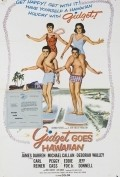 Gidget Goes Hawaiian is the best movie in Carl Reiner filmography.