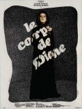 Le corps de Diane - movie with Charles Denner.
