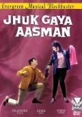 Jhuk Gaya Aasman is the best movie in Rajendra Kumar filmography.