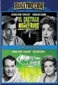 El castillo de los monstruos is the best movie in German Robles filmography.