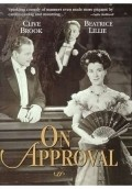On Approval is the best movie in Clive Brook filmography.